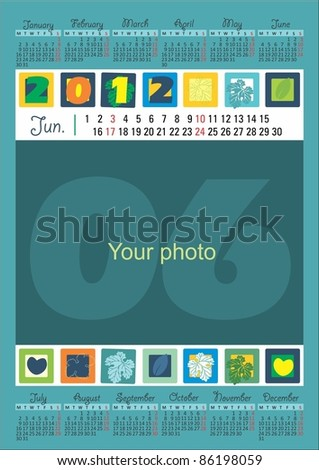 2012 Calendar for the month of June - stock vector