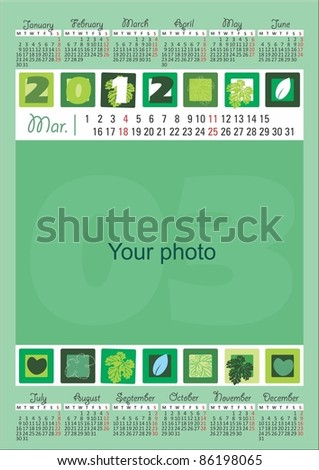2012 Calendar for the month of March - stock vector