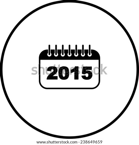 2015 calendar symbol - stock vector