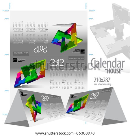 "2012 Calendar. Vector illustration. Calendar ""HOUSE"" - stock vector"