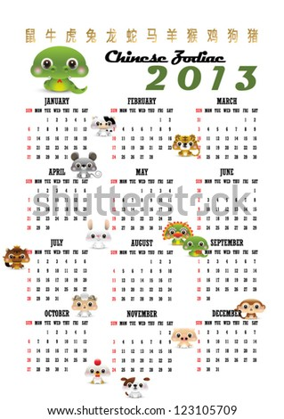 Chinese Zodiac Placemat Printable | Search Results | Calendar 2015