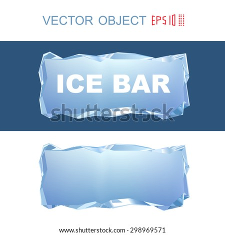 Carved piece of ice. - stock vector
