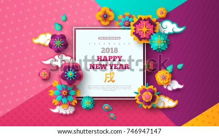 2018 chinese new year greeting card stock vector royalty free 2018 chinese new year greeting card with square frame paper cut flowers and asian clouds m4hsunfo