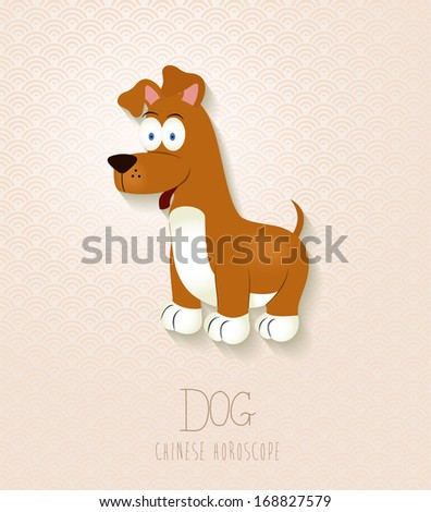 Related Pictures chinese doggy style chinese character pictures