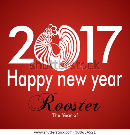 2017 Chinese New Year of the Rooster. Vector file organized in layers for easy editing.