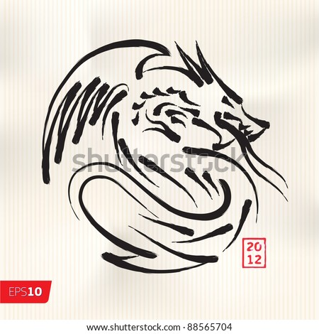 Chinese style Calligraphy for the Year of Dragon 2012. Vector. - stock vector