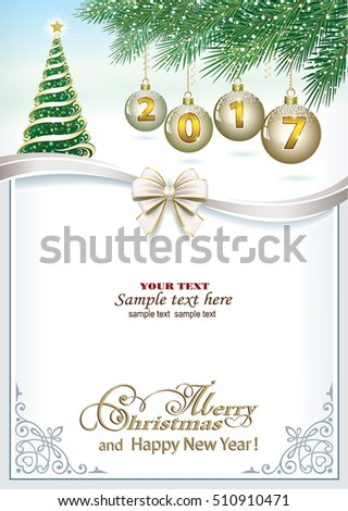 2017 Christmas Card With A Christmas Tree, Balls And Ribbon With A Bow On  The