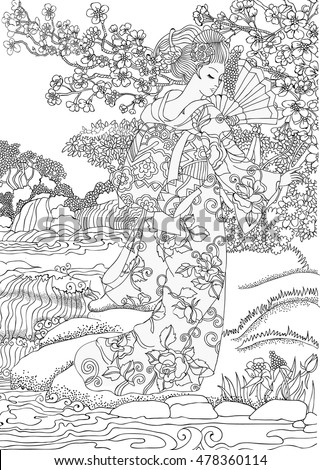 Coloring Pages Beautiful Japanese