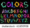 crystal color alphabet. See more in my portfolio - stock vector