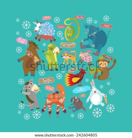 Cute Animals set. Vector. Icon. - stock vector