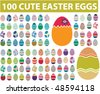 100 cute easter eggs. vector - stock vector