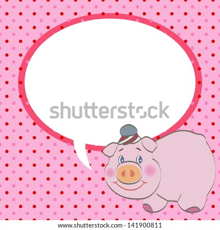 cute  pig with speech bubble vector - stock vector