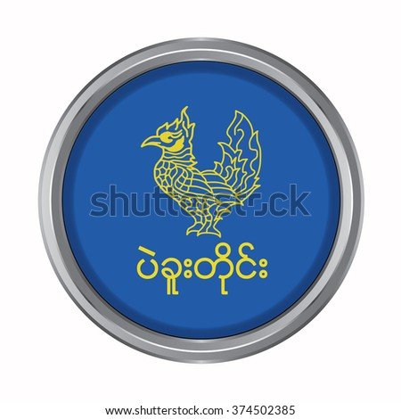 3D button Flag of Bago Districts / Regions / States of Myanmar. Vector illustration. - stock vector