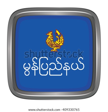 3D button Flag of Mon Districts / Regions / States of Myanmar. Vector illustration. - stock vector