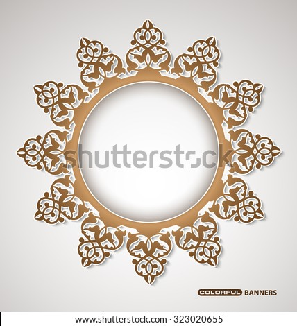 3d circle frame with Persian floral design - stock vector