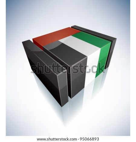 3D flag of United Arab Emirates - stock vector