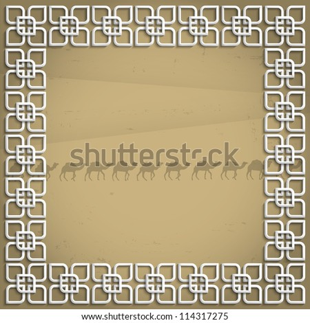 3d frame in arabic style. Vector illustration - stock vector