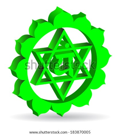 3D illustration of Anahata chakra, vector - stock vector