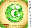 "3d Joyful Decorative glossy The letter ""G"" alphabet styled Eco leaves. - stock photo"