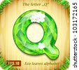 "3d Joyful Decorative glossy The letter ""Q"" alphabet styled Eco leaves. - stock photo"
