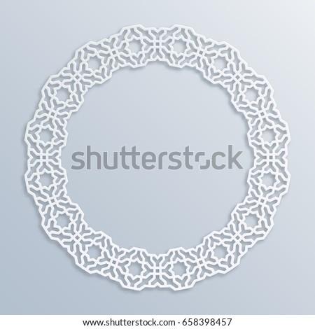 3 D Round White Frame Vignette Islamic Stock Vector (2018) 658398457 ...