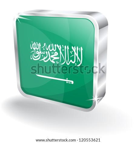 3d Saudi Arabia Flag Vector Icon - stock vector