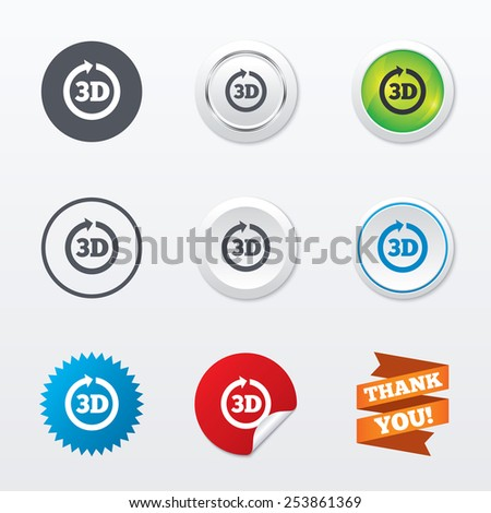 3D sign icon. 3D New technology symbol. Rotation arrow. Circle concept buttons. Metal edging. Star and label sticker. Vector - stock vector