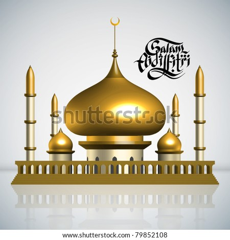 3D Vector Mosque for Muslim celebration - stock vector