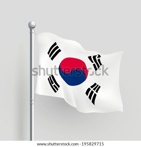 3d vector South Korea flag blowing in a breeze - stock vector