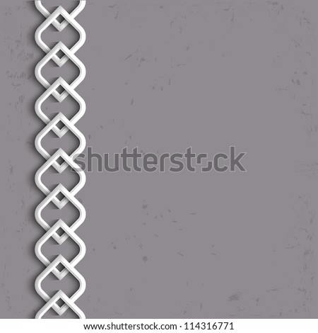 3d white border in arabic style. Vector illustration - stock vector