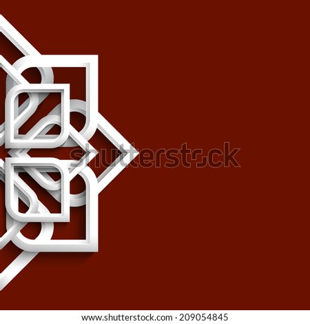 3d white ornament in arabic style. Vector illustration  - stock vector