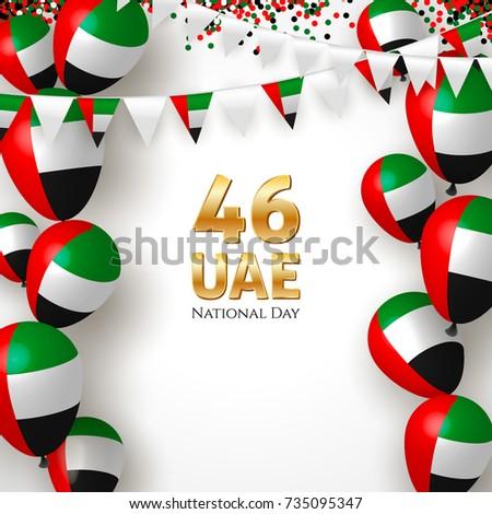 2 december united arab emirates happy stock vector for International decor uae