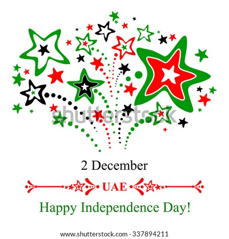2 December. United Arab Emirates Independence Day.  Celebration background with fireworks and place for your text. Vector Illustration - stock vector