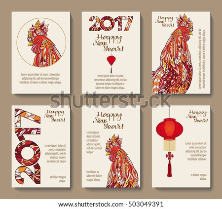 Decorative Rooster. Chinese New Year Symbol of 2017 New Year.