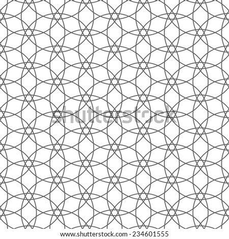 Delicate seamless pattern. Vector background  - stock vector
