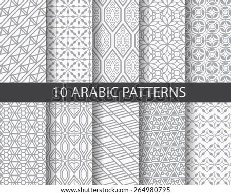 10 different arabic patterns,  Pattern Swatches, vector, Endless texture can be used for wallpaper, pattern fills, web page,background,surface   - stock vector