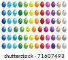 72 Easter eggs in vector format. - stock vector