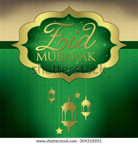 """Eid Mubarak"" (Blessed Eid) Elegant Card In Vector Format. - stock vector"