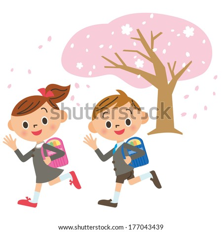 School Attendance Stock Images Royalty Free Images