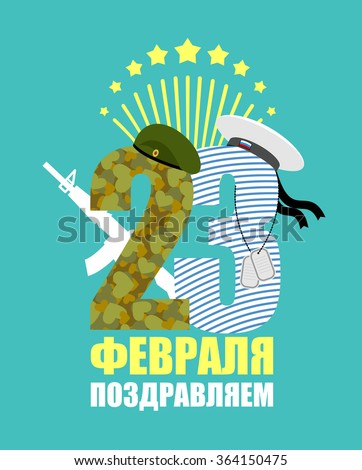 Green Beret Stock Images, Royalty-Free Images & Vectors | Shutterstock