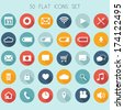 30 Flat Design Icons - Web, Mobile, App - vector EPS10 - stock vector