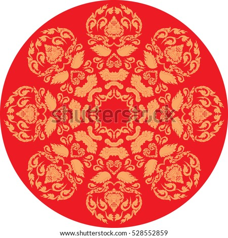 vector traditional chinese papercut happiness stock vector 80964523 shutterstock. Black Bedroom Furniture Sets. Home Design Ideas