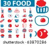 30 food signs. vector - stock vector