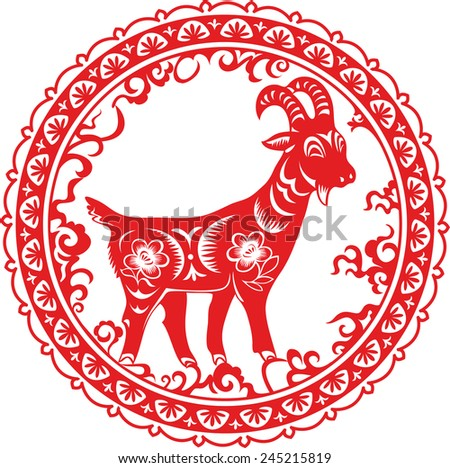 Goat - symbol of Chinese New Year. Paper cut style.