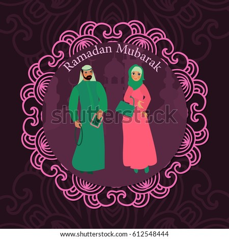 Greeting card muslims creative illustration personage stock vector greeting card for muslims creative illustration personage on a decorated background m4hsunfo