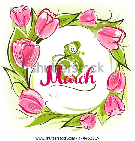Greeting card 8 March with decorative tulips and lettering - stock vector