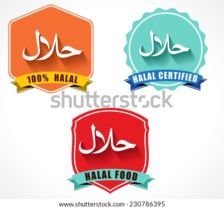 100% halal food Product Label fresh, halal certified badge- vector eps10 - stock vector