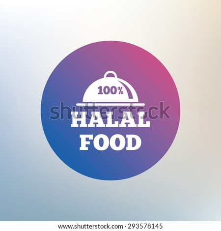 100% Halal food product sign icon. Natural muslims food symbol. Icon on blurred background. Vector - stock vector