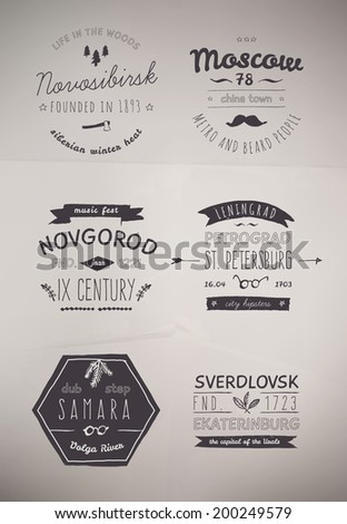 6 Hand Drawn Style Logos. Trendy Retro Vintage Insignias Bundle Volume 1 - stock vector