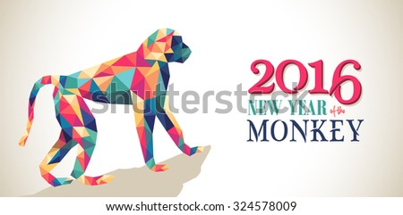 2016 Happy Chinese New Year of the Monkey banner with colorful hipster low poly triangle ape and text. EPS10 vector. - stock vector